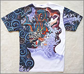 Japanese Tattoo Art T-shirt Dragon